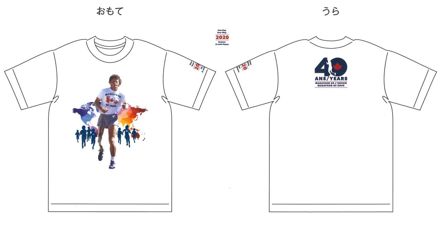 Tシャツ 2020年 Version